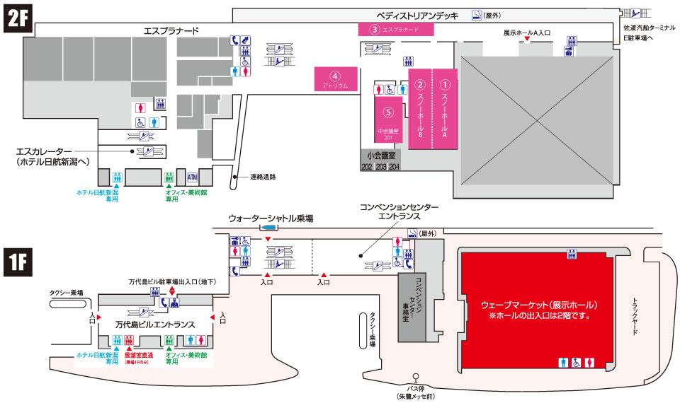 新潟コンベンションセンター「朱鷺メッセ」館内アクセス図